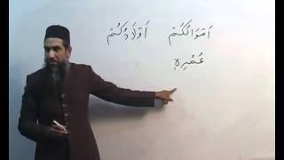 Arabi Grammar Lecture 15 Part 01 عربی  گرامر کلاسس