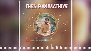 Then Panimathiye | Kodathi Samaksham Balan Vakeel | Status