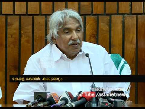 Oommen Chandy responds on KM Mani-CPI (M) alliance in Kottayam