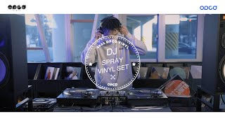 2021 OPCD VINYL SET VIDEO 'DJ SPRAY' | 오리지널 프로덕션