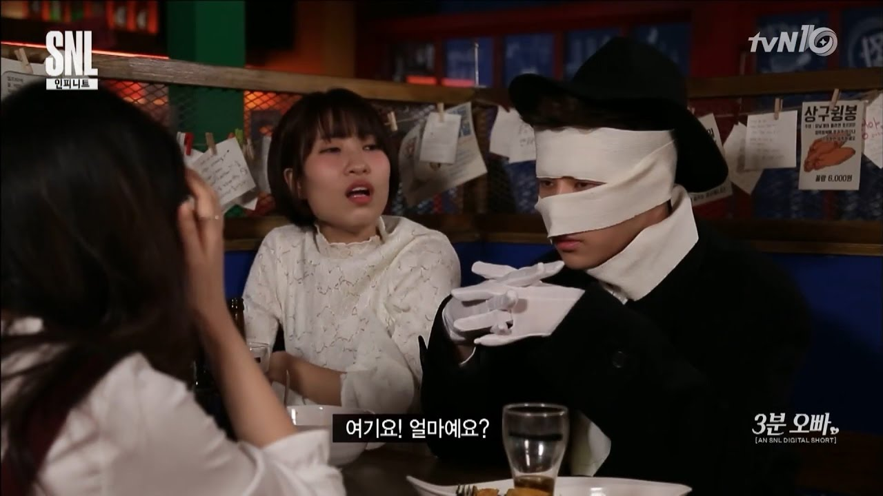[ENG] SNL Korea - The Genius Sunggyu (3 Minute Oppa)