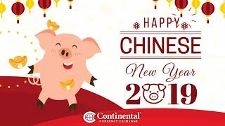 CCE Chinese New Year 2019 English