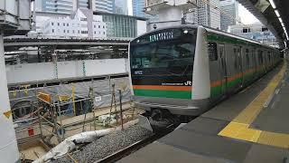 上野東京ライン 普通籠原行き E233系3000番台E−73編成E231系U523編成 品川駅にて