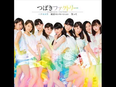 Tsubaki Factory - Hana Moyou (Instrumental)
