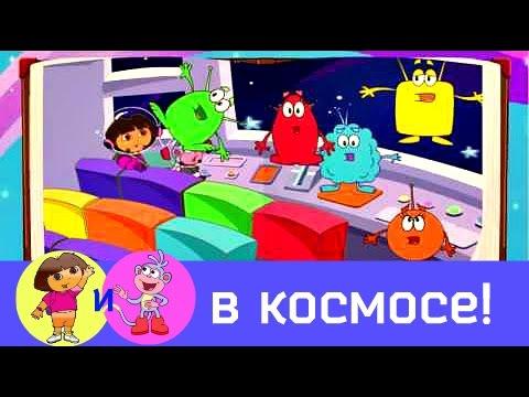 Даша следопыт - Даша и Башмачок спасают принца игра как мультфильм для детей