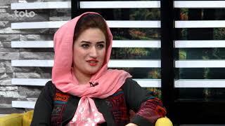 بامداد خوش - سرخط - صحبت با نوریه نهضت در مورد تصمیم وزارت معارف راجع به امتحانات مکاتب