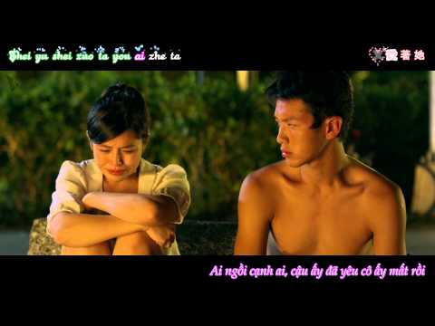 [Vietsub + Kara] Những năm tháng ấy - Those years  ( You are the apple of my eye ost)