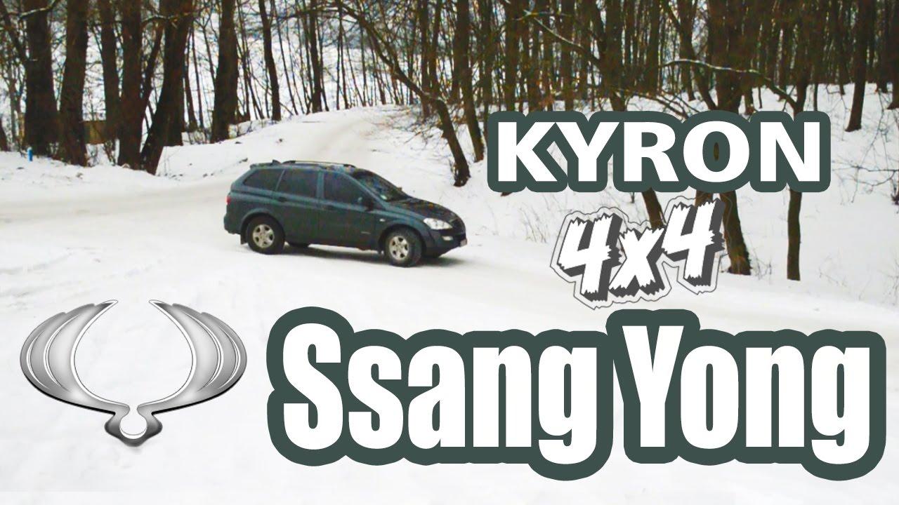 Стартер Ssang yong Actyon 2.0 дизель