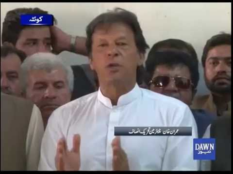 Politicians Strongly Condemn Quetta Hospital Attack