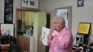 #나전칠기 #경기꿈의학교 이칠용 한국공예예술인협회장 '…