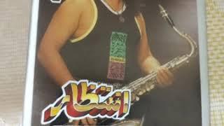 laila-ooh-laila-saleem-javed-1990-song