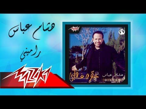 Ramini - Hesham Abbas راميني - هشام عباس