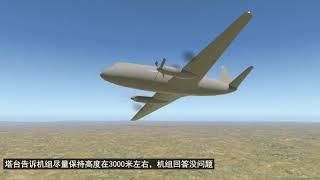 【定西空难模拟】武汉航空4211号班机事故(还原事发全过程)