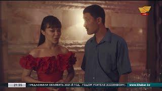 Смотрите сериал «Рауза» на телеканале «Хабар» с 23 сентября