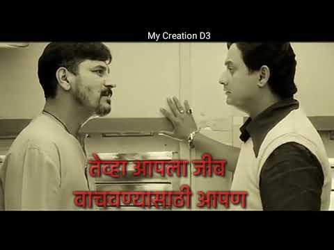 Duniyadari dialogue | jagaat prem aahe | whatsapp status
