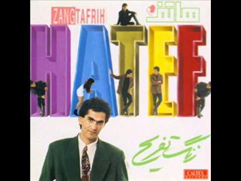 Hatef- Ki Gofteh| هاتف - کی گفته