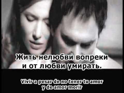 Валерий Меладзе_Я не могу без тебя