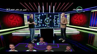 مصر في كأس العالم - رأي عفيفي الفني لأداء المنتخب السعودي أمام منتخب أوروجواي