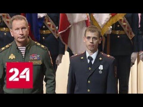 Вневедомственная охрана отмечает 65-летний юбилей - Россия 24