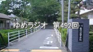 第492回 希望ヶ丘高校 2017.06.16