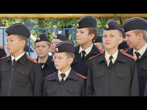 Кадетской школе имени Николая Старшинова исполнилось 20 лет