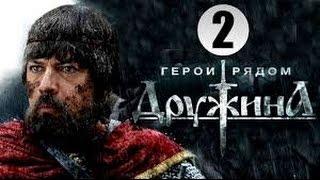 ИСТОРИЧЕСКИЙ ВОЕННЫЙ ФИЛЬМ - Военные фильмы, фильмы HD