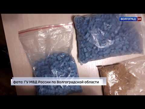 В Волгограде задержали наркозакладчиков
