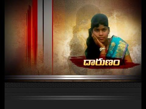 Honor Killing | Father killed minor daughter over love-affair | Nalgonda