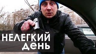 Крав Мага. 👊 Нелегкий день! Система самообороны и рукопашного боя Крав Мага в Москве.
