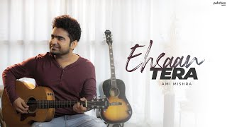 Ehsaan Tera Unplugged Cover Ami Mishra Ft Anchal Singh Mp3 Song Download