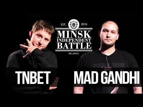 MIB Arena 2 #2: тибет vs Mad Gandhi