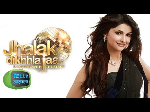 Prachi Desai To Make a Comeback in Jhalak Dikhla Jaa - COLORS TV SHOW