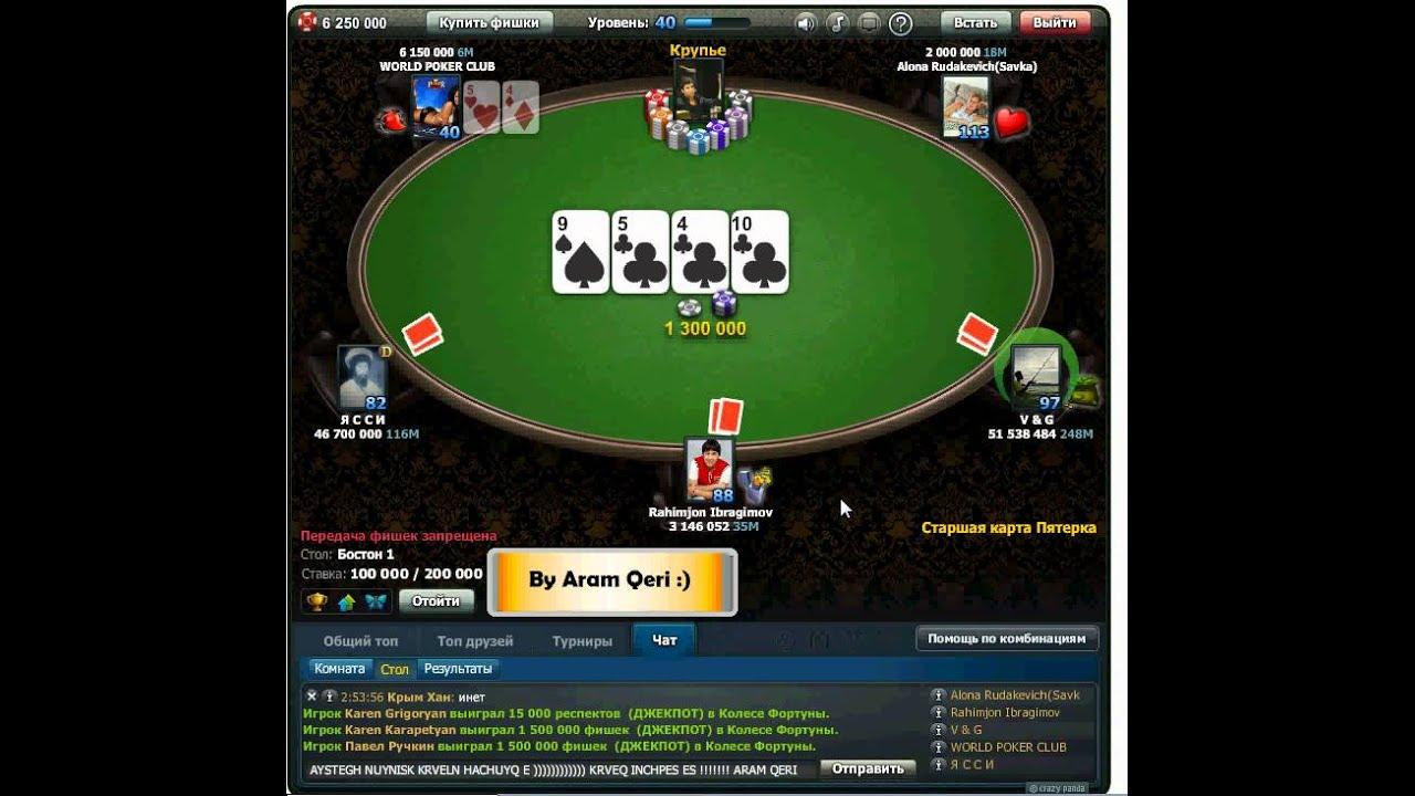 Double down gambling