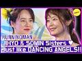 HOT CLIPS RUNNINGMAN JIHYO & SOMIN, the Angels of HULA & SAMBA😍😍  ENG SUB