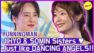 [HOT CLIPS] [RUNNINGMAN] JIHYO & SOMIN, the Angels of HULA & SAMBA😍😍  (ENG SUB)