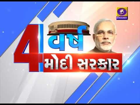 4 Saal Modi Sarkaar Episode 5 @ Solar energy | Make in India | Skill India