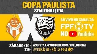 Atibaia 1 x 1 Votuporanguense - Copa Paulista 2018