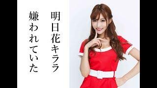 チャンネル登録お願いします→http://urx.blue/EKQ3 □関連動画 恵比寿マ...