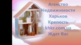 Продам 1 к  квартиру Харьков,С.Салтовка  34500дол 050-696-23-52(, 2014-09-12T08:53:33.000Z)