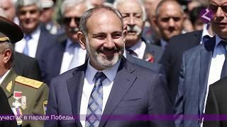 НОВОСТИ АРМЕНИИ - итоги недели (HAYK) 07.06 2020