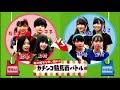 【欅坂46】金村美玖の超絶可愛いまとめ の動画、YouTube動画。