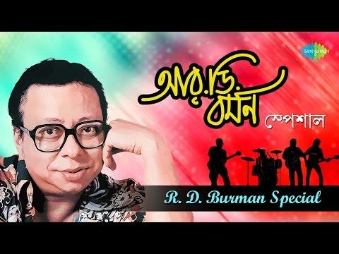 Weekend Classic Radio Show   R. D. Burman Special  রাহুল দেব বর্মন    Kichhu Galpo, Kichhu Gaan