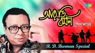 Weekend Classic Radio Show | R. D. Burman Special |রাহুল দেব বর্মন | Kichhu Galpo, Kichhu Gaan