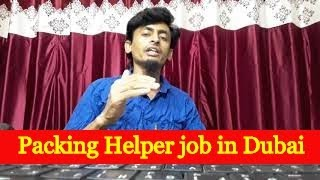 Packing Helper in Cargo Company Employment Visa  for Dubai