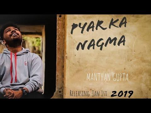 Ek Pyar Ka Nagma || MnA ft. Manthan Gupta || Unplugged Cover || Best Retro Song