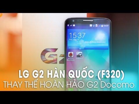 LG G2 Hàn Quốc (F320): Sự thay thế hoàn hảo cho LG G2 Docomo!