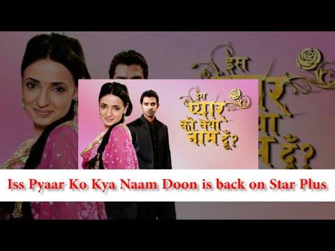 Big News: Barun Sobti-Sanaya Irani starrer Iss Pyaar Ko Kya Naam Doon is back on Star Plus
