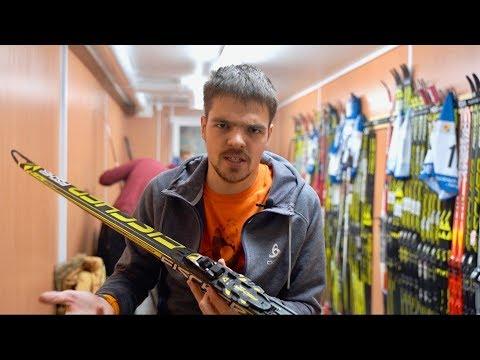 Как выбрать топовые коньковые лыжи Fischer