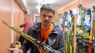как правильно подобрать лыжи Fischer