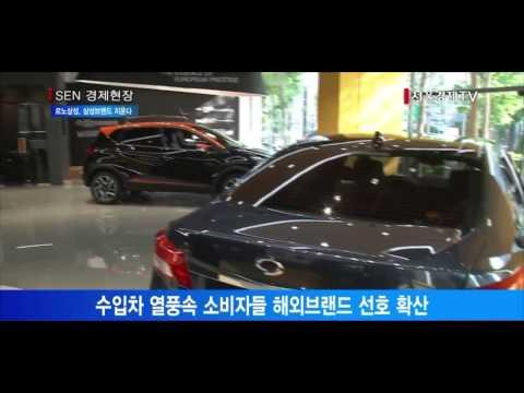 르노삼성, 삼성브랜드 지운다… 2020년 '한국르노' 예고